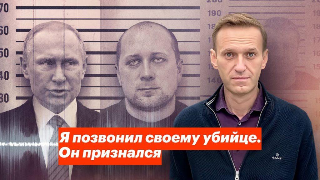 Фото - Фонд борьбы с коррупцией