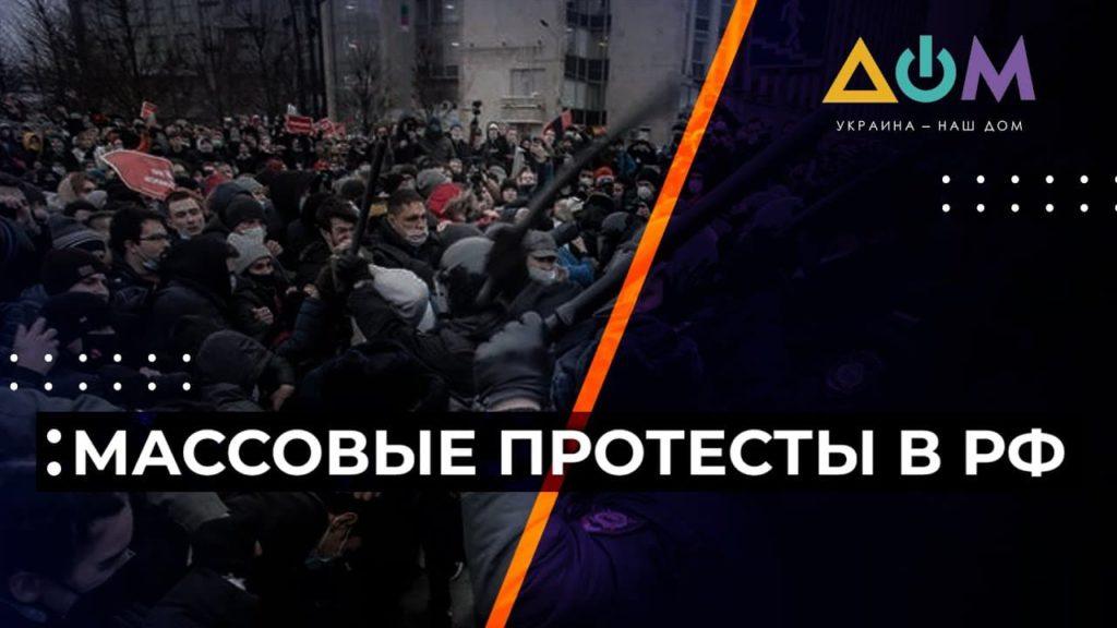 "Фото - телеканал ""Дом"""