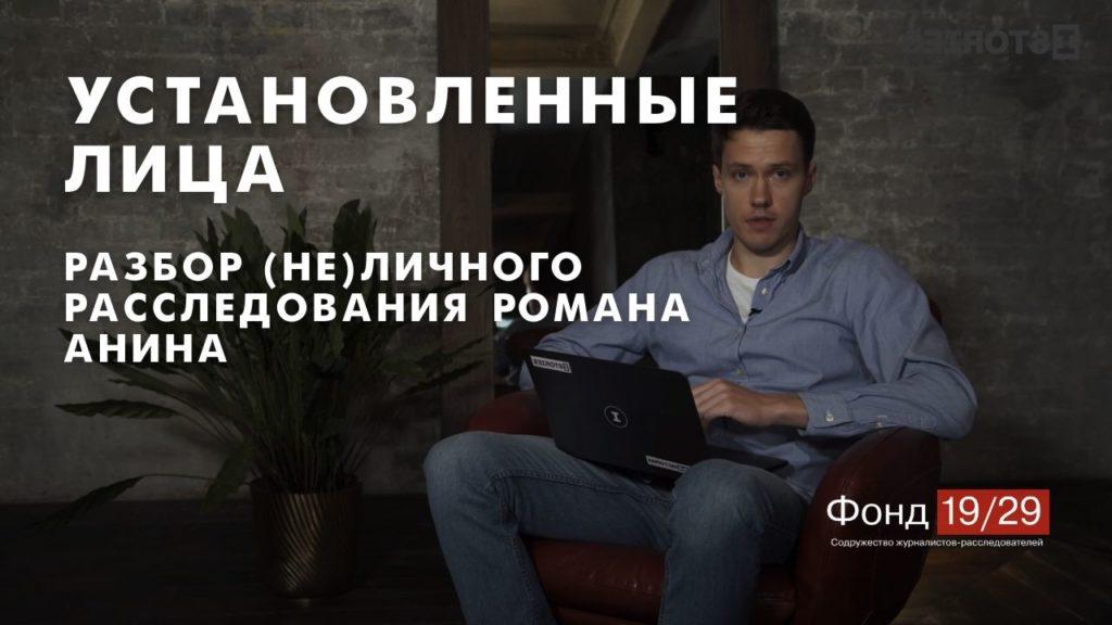 """Скрин - """"Важные истории"""", YouTube.com"""