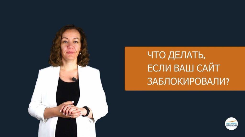 Коллаж - Центр защиты прав СМИ